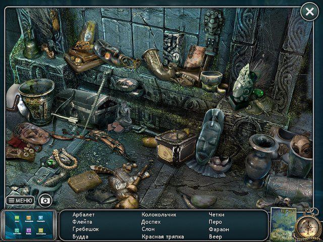 http://s1.ru.i.alawar.ru/images/games/alexander-the-great-secrets-of-power/alexander-the-great-secrets-of-power-screenshot4.jpg
