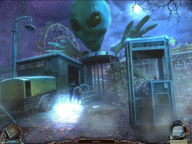http://s1.ru.i.alawar.ru/images/games/forbidden-secrets-alien-town-collectors-edition/forbidden-secrets-alien-town-collectors-edition-screenshot6.jpg