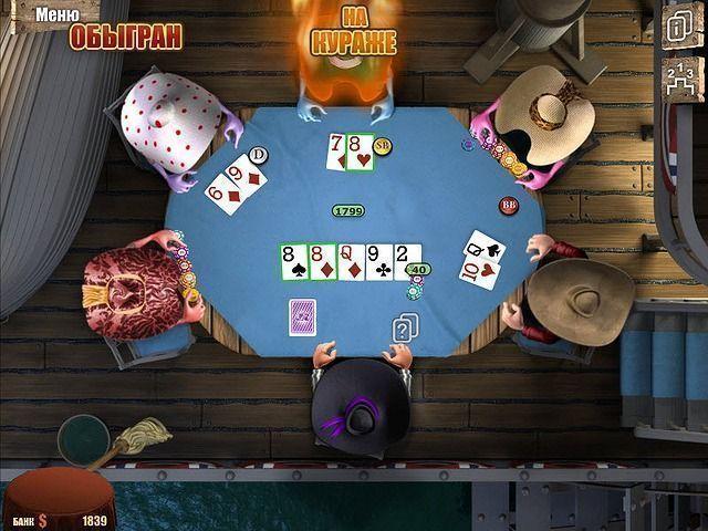 King of Poker 2 / Король покера 2 (rus