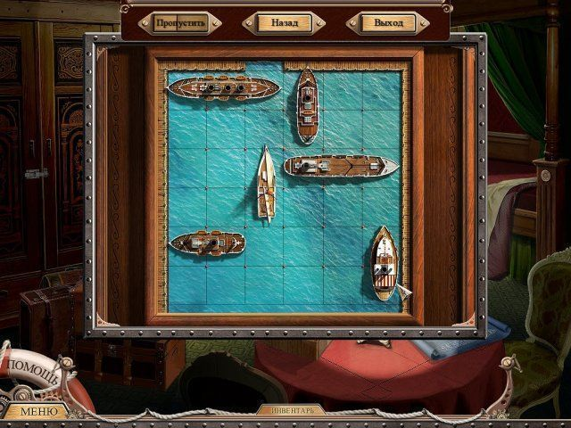 http://s1.ru.i.alawar.ru/images/games/inspector-magnusson-murder-on-the-titanic/inspector-magnusson-murder-on-the-titanic-screenshot1.jpg