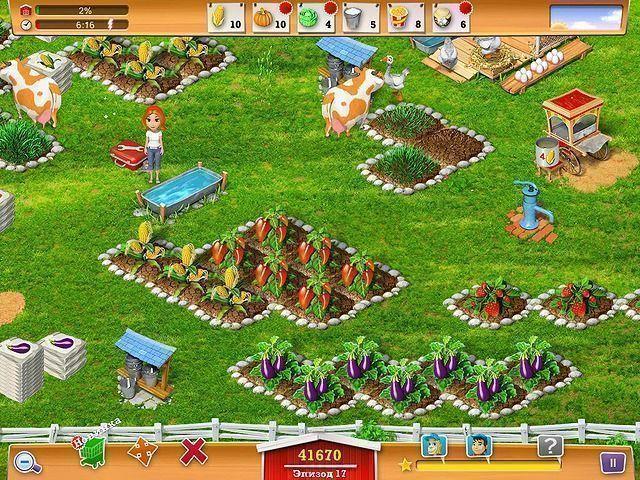 Реальная ферма