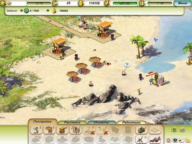 http://s1.ru.i.alawar.ru/images/games/paradise-beach/paradise-beach-screenshot6.jpg